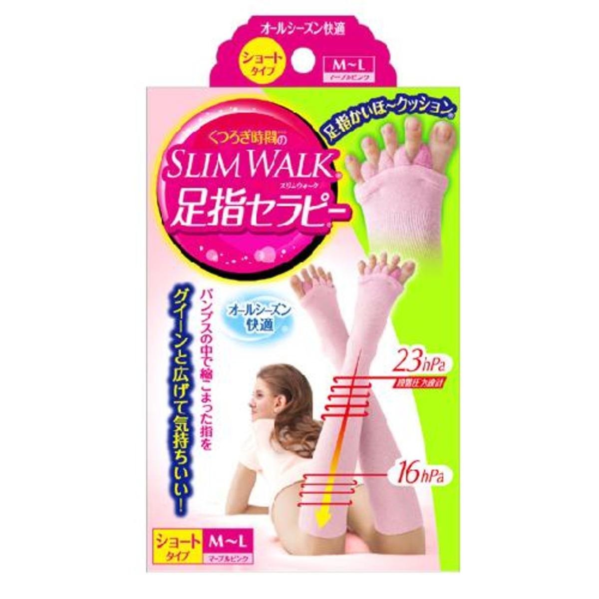 Compression Split open-toe socks (1pair) ML size (pink)