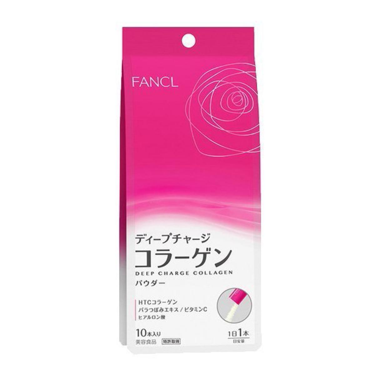 (特價凊倉:到期日2020/07/31)美肌高濃度膠原蛋白粉(10包裝)