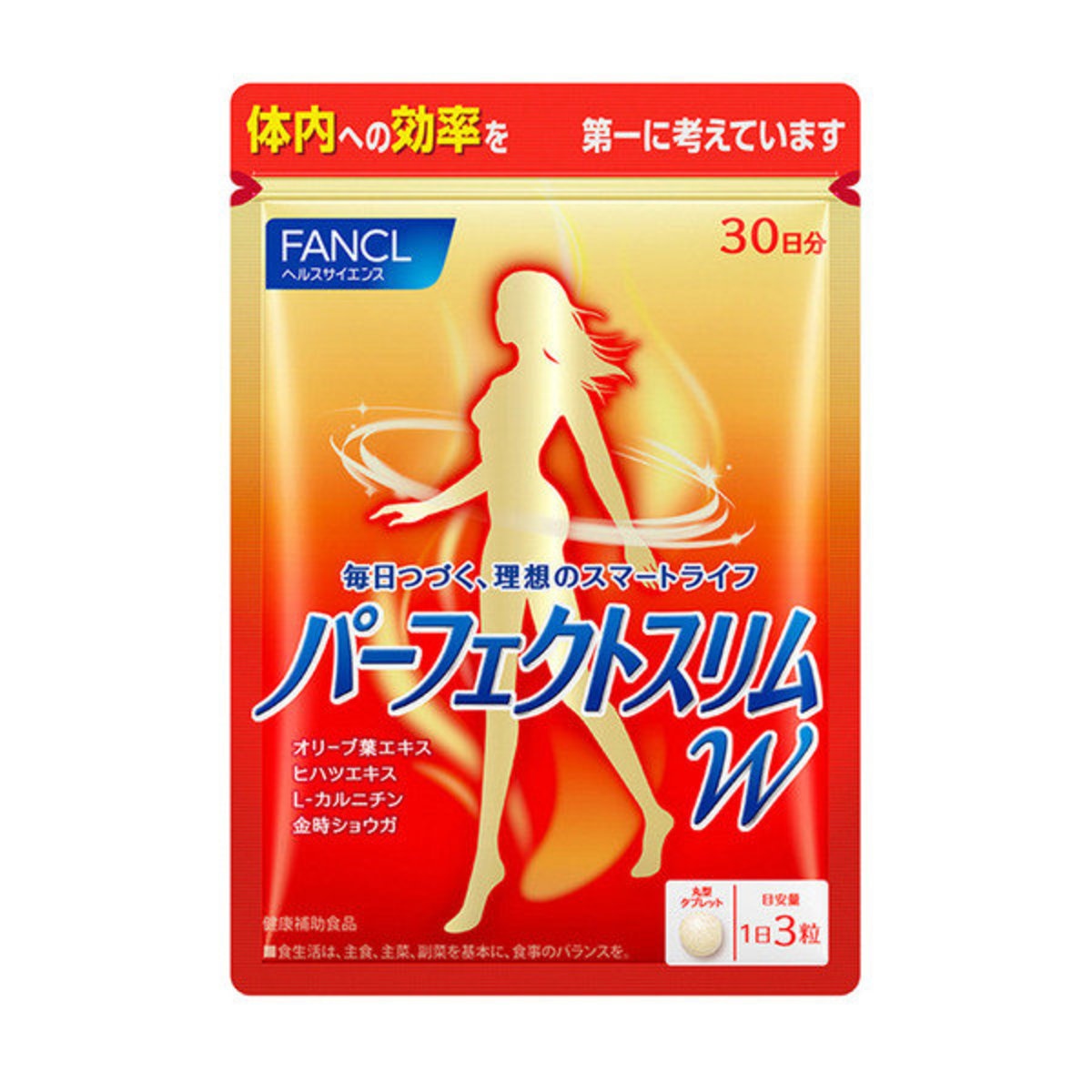 (2019 new package) Perfect Slim W Diet Supplement 90 tablets (30 days)(Parallel Imports Product)