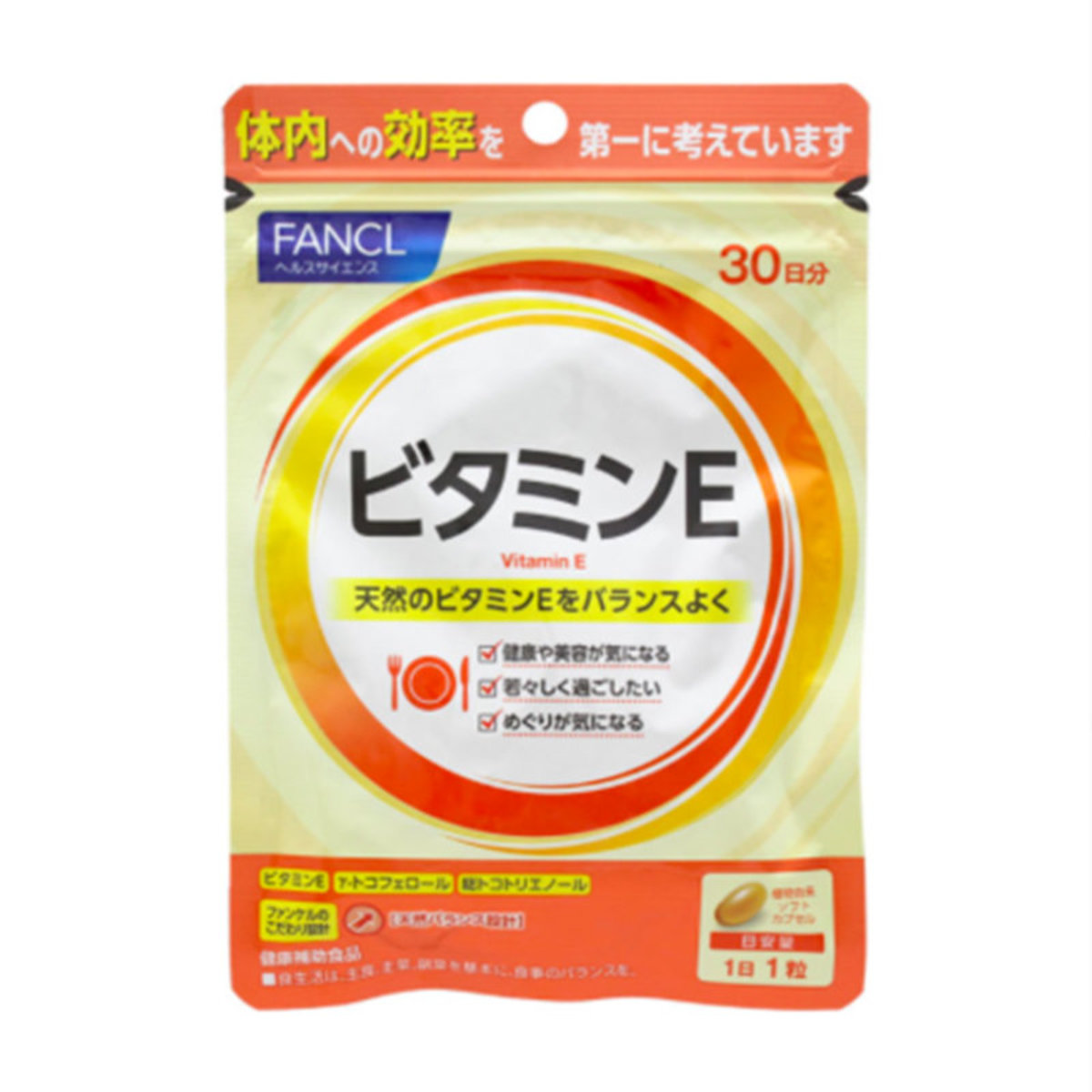 (New Package) Vitamin E 30 tablets (30 Days)(Parallel Imports Product)