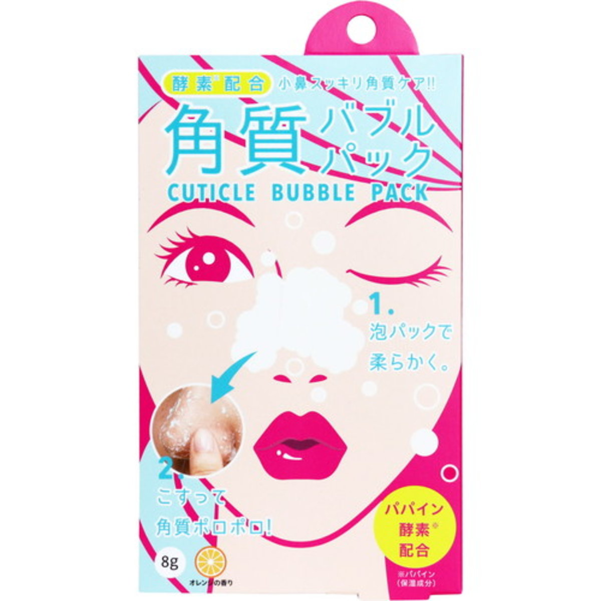Enzyme formulated peeling cuticle bubble pack 8g (Parallel Imports Product)