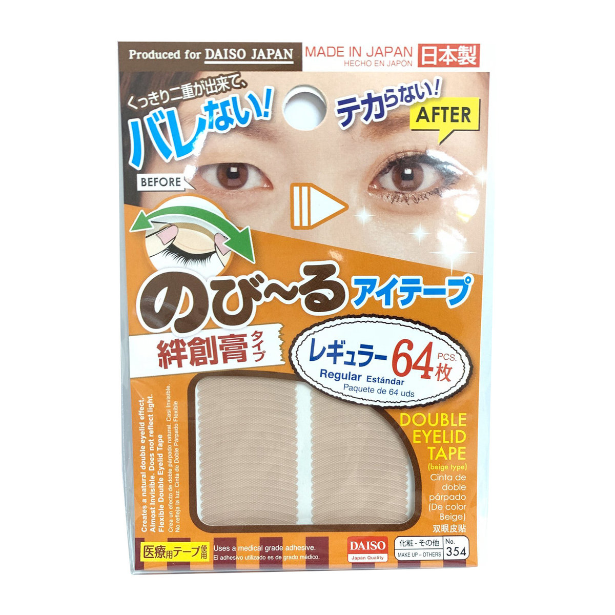 Natural Double Eyelid Standard 64 pcs (Parallel Imports Product)
