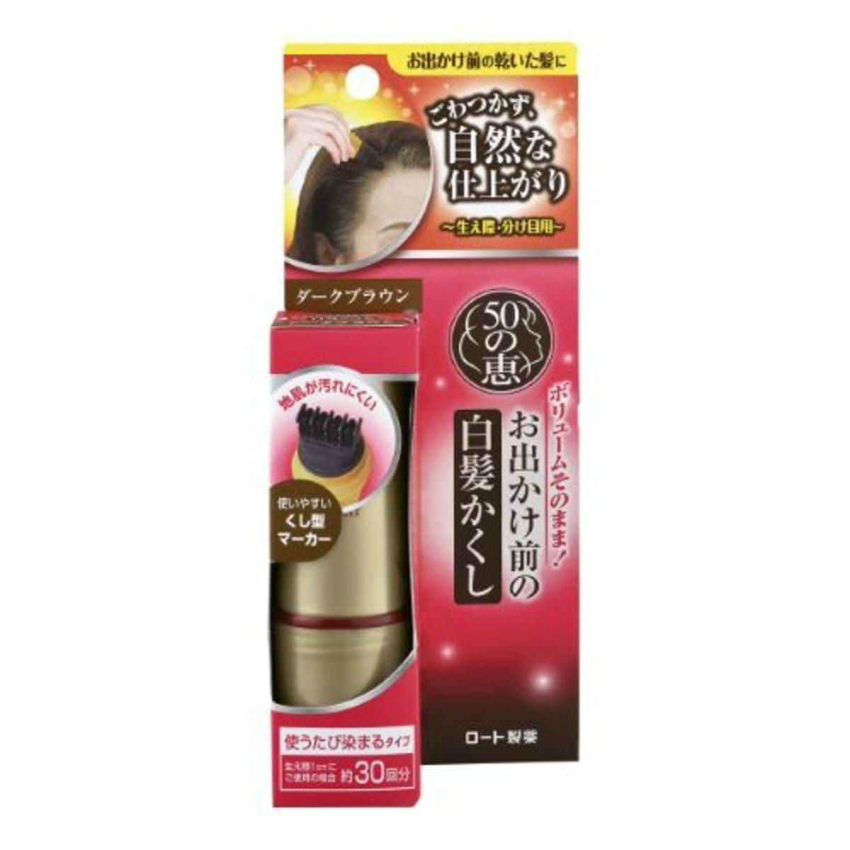 Hair Colorant pen 10ml (Dark Brown)