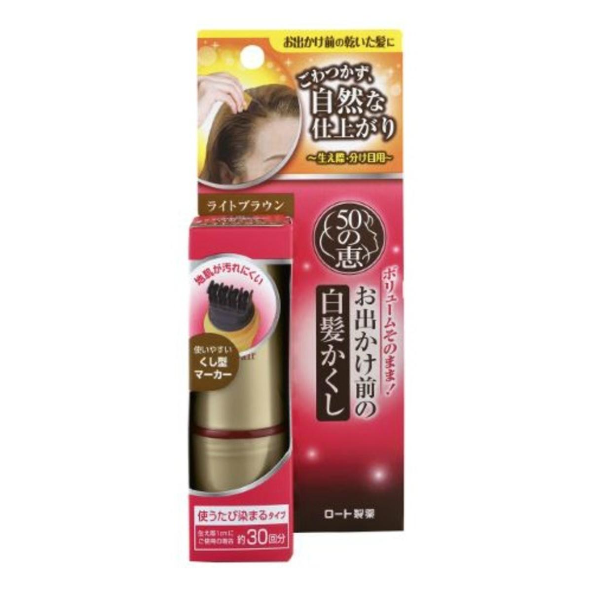 Hair Colorant pen 10ml (Brown)