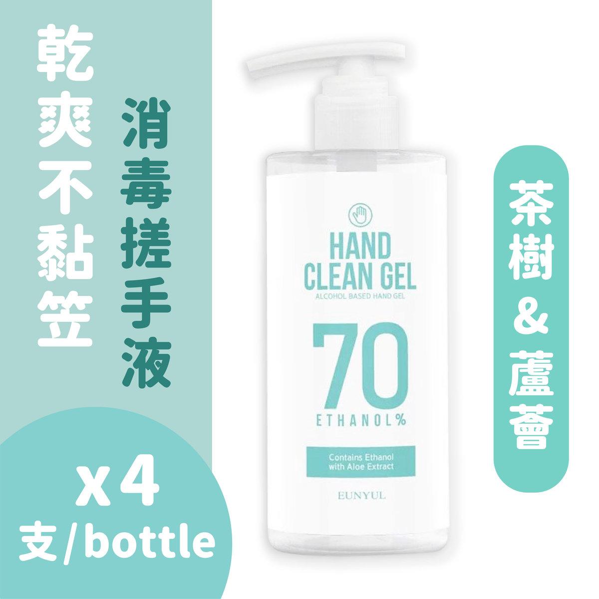 70%酒精 免沖洗蘆薈搓手啫喱搓手液 300ml (白色)(平行進口)【x4支】