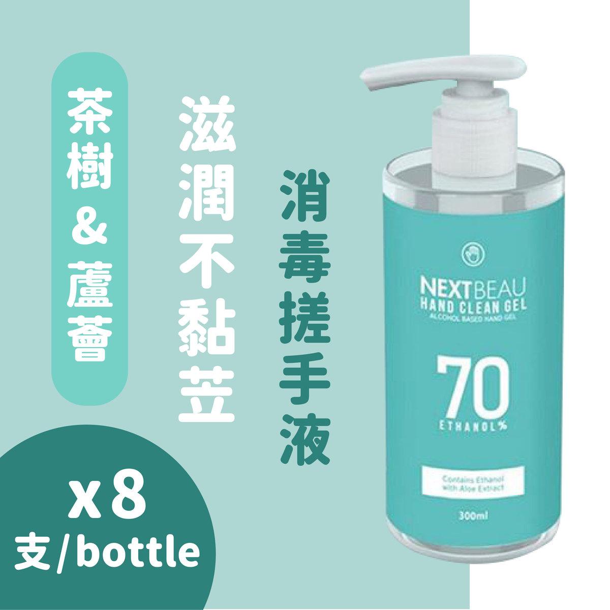 70%酒精 免沖洗蘆薈搓手啫喱搓手液 300ml (綠色)(平行進口)【x8支】