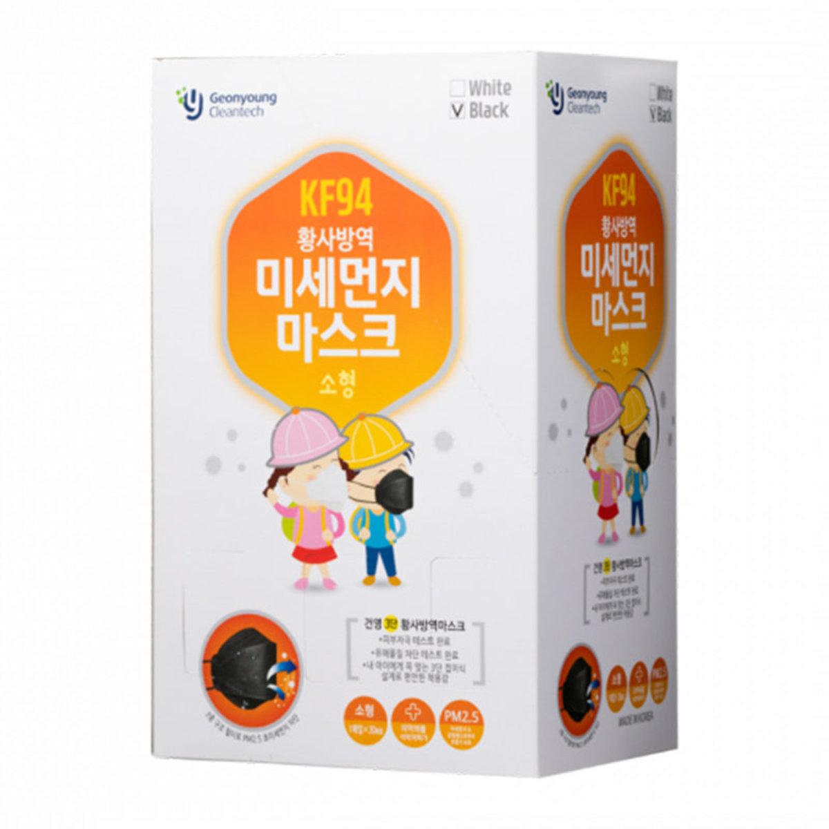 Cleantech KF94 Child Mask (Black)(1box/30pcs)(Parallel Imports Product)
