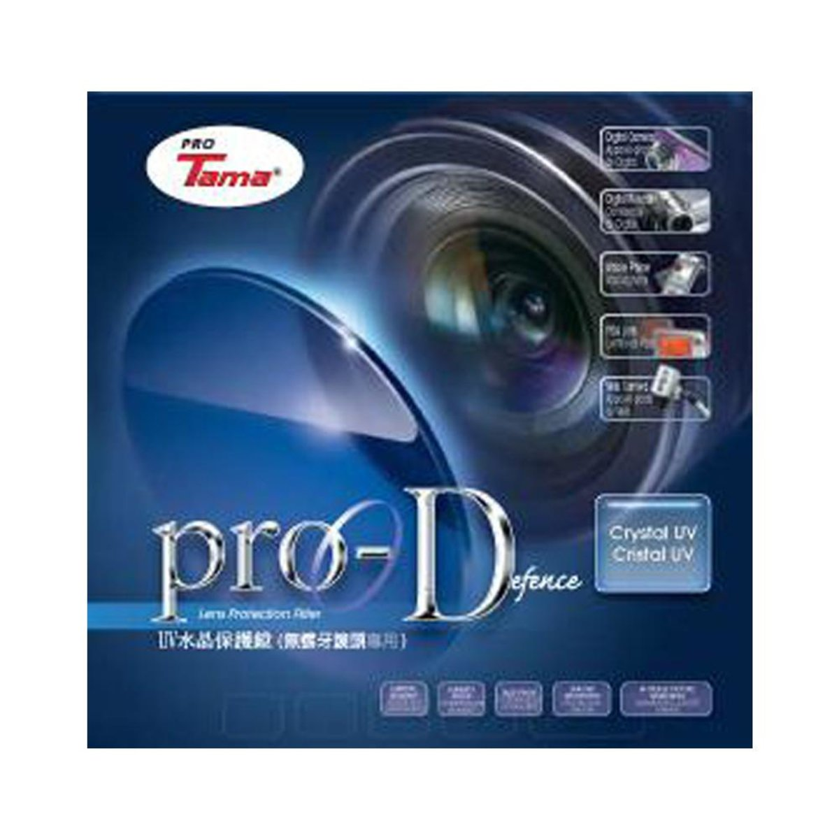 Protama Pro-Defence Crystal UV Filter 40MM