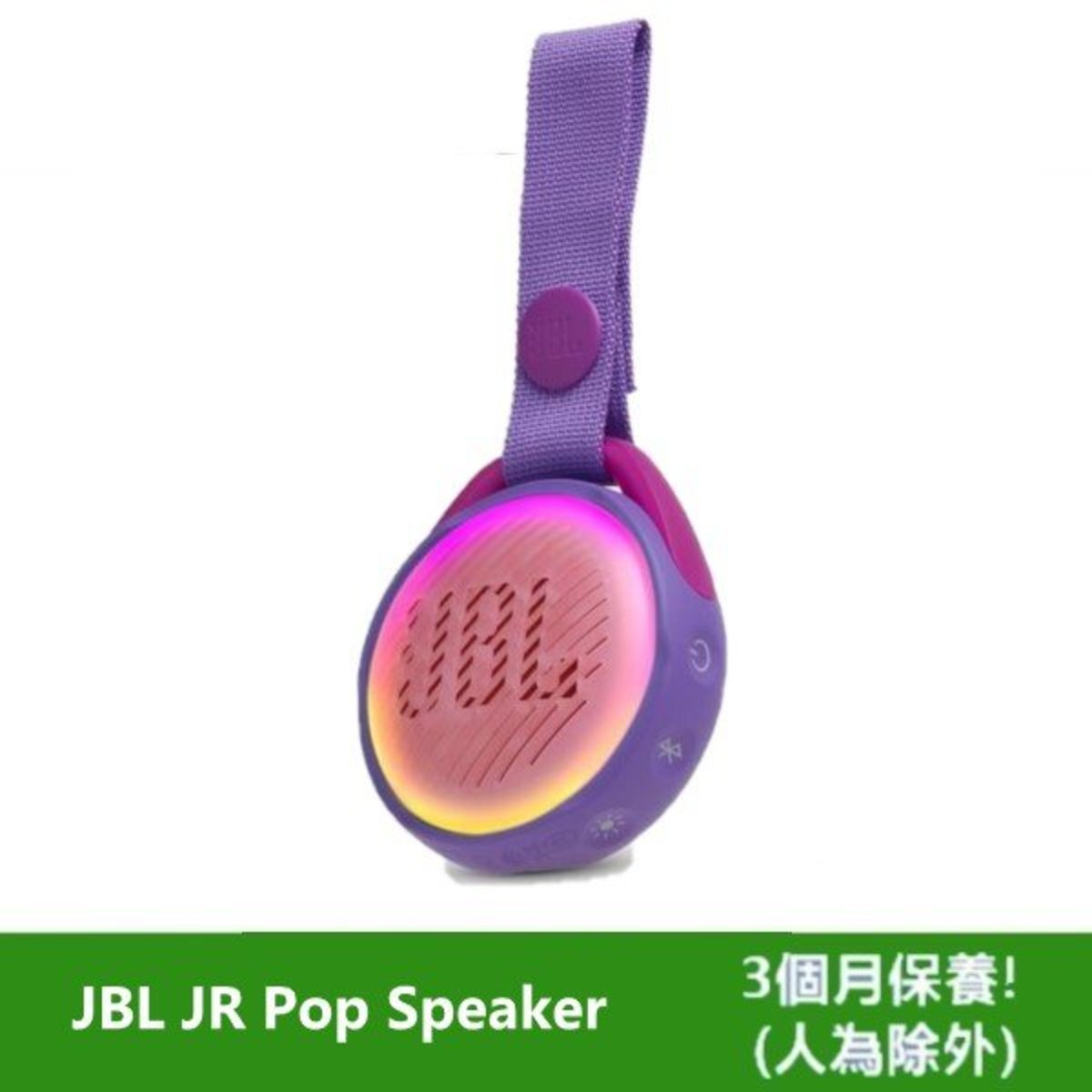 JBL JR Pop Portable Bluetooth Speaker for kid Purple Parallel Import
