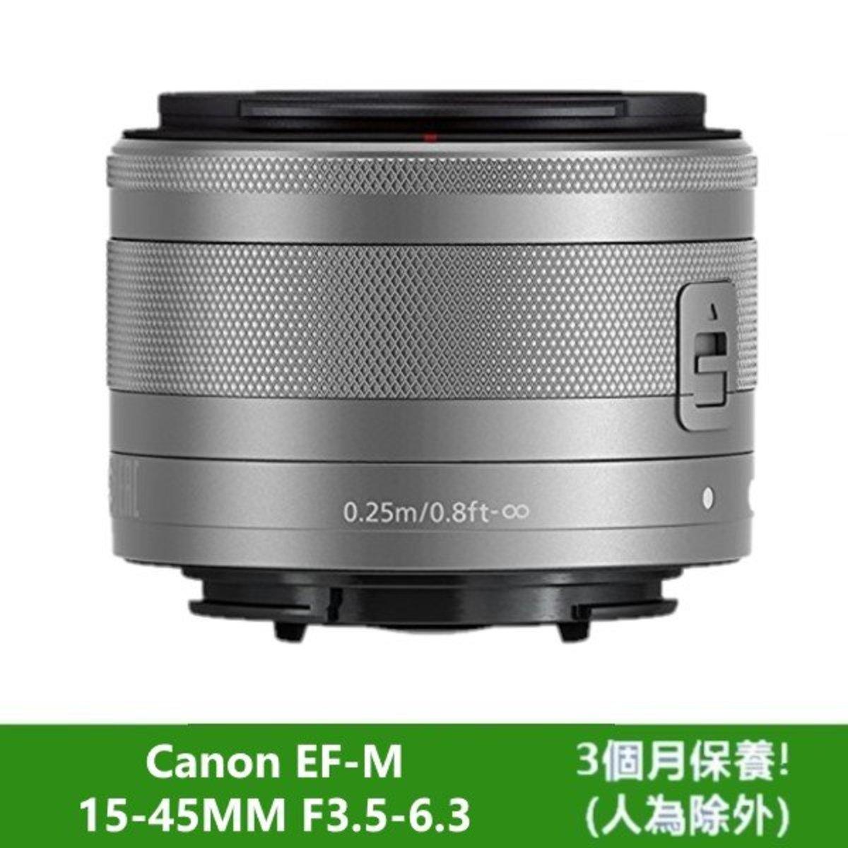 Canon EF-M15-45mm f/3.5-6.3 IS STM lens Gray (Kit Lens No Box, White Box) Parallel Import