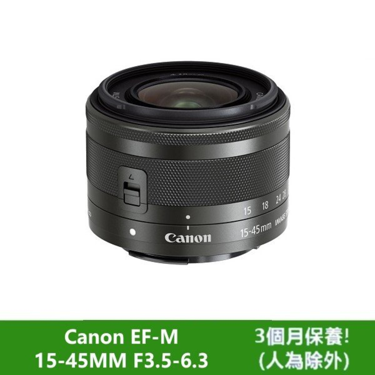 Canon EF-M15-45mm f/3.5-6.3 IS STM lens Black (Kit Lens No Box, White Box) Parallel Import