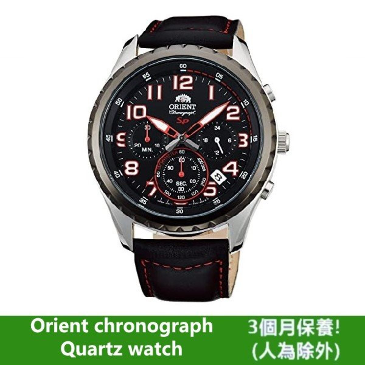 Orient chronograph quartz watch SKV01003B0 Parallel import