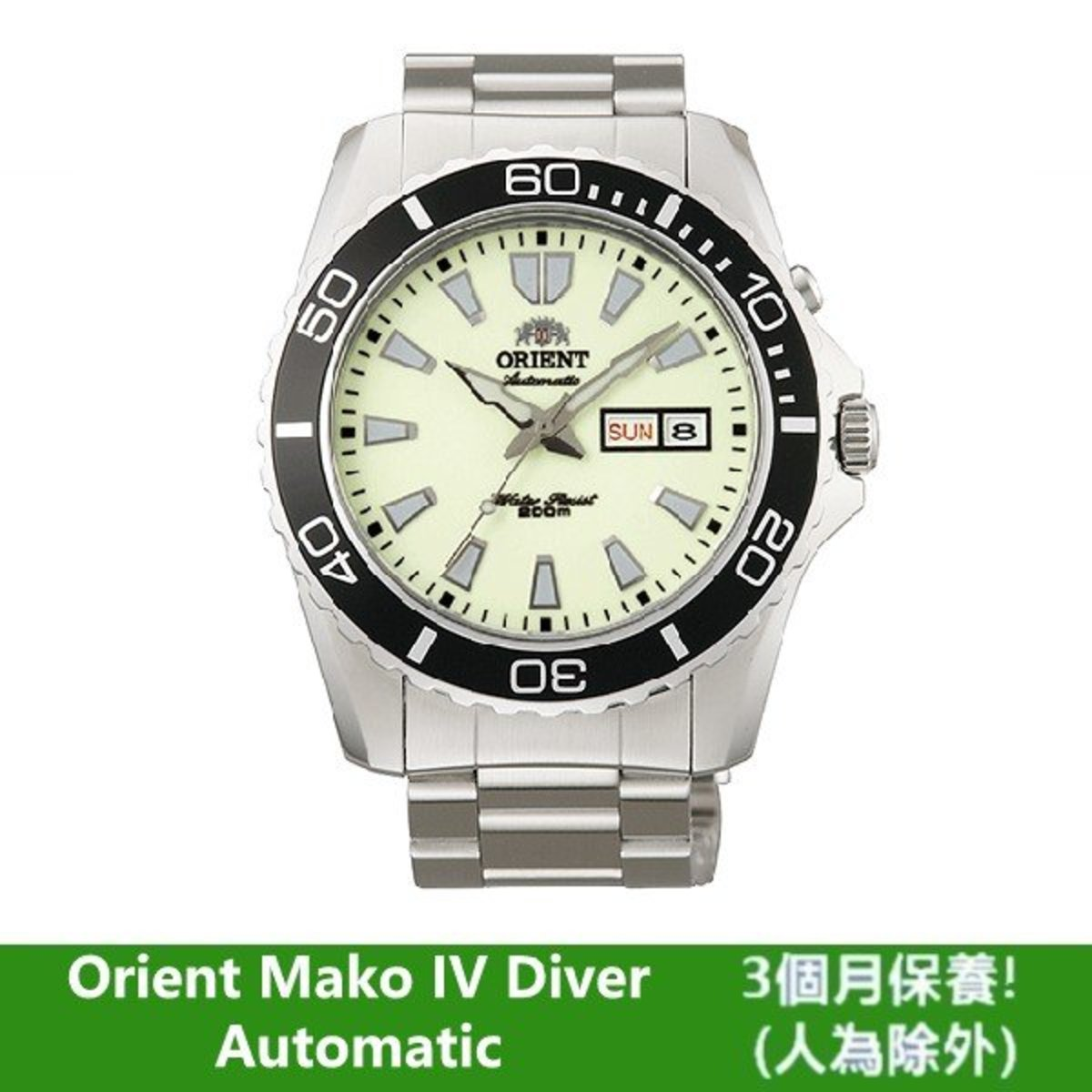 ORIENT MAKO Diver AUTOMATIC Watch FEM75005R9 Parallel import