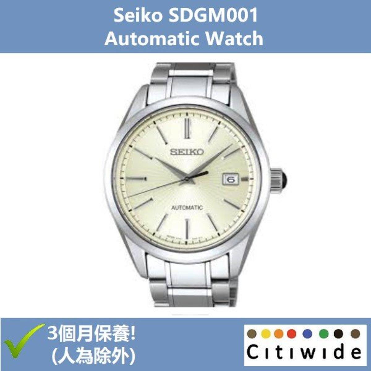 (3個月保養)日本進口 Seiko精工SDGM001 男裝自動機械手錶(平行進口產品)