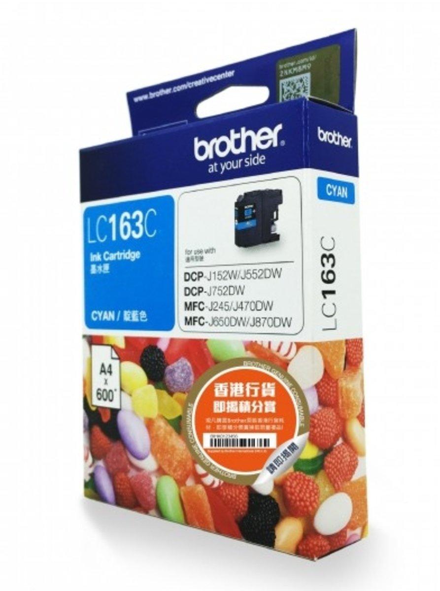 彩色墨盒 LC163C 高容量藍色墨盒