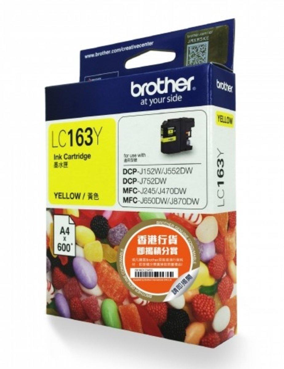 彩色墨盒 LC163Y 高容量黃色墨盒
