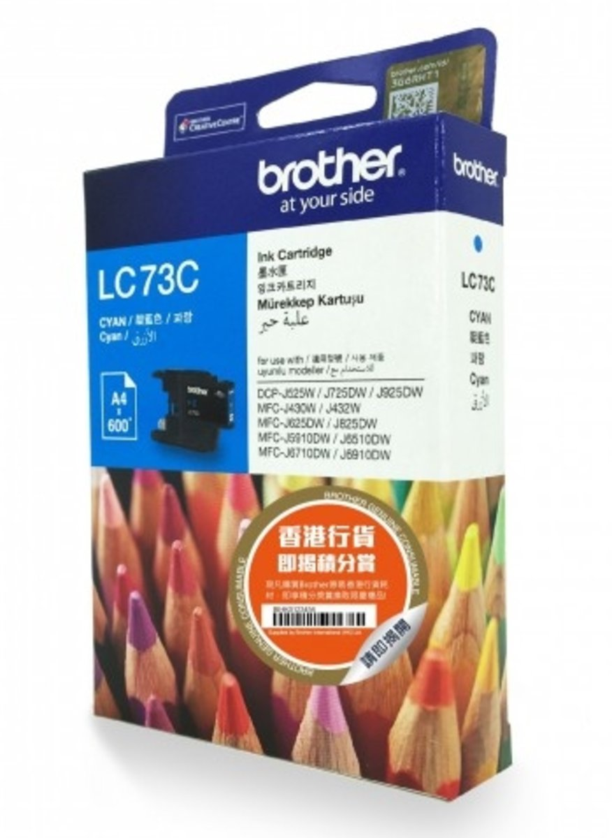 彩色墨盒 LC73C 高容量藍色墨盒
