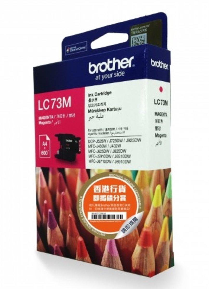 彩色墨盒 LC73M 高容量洋紅色墨盒
