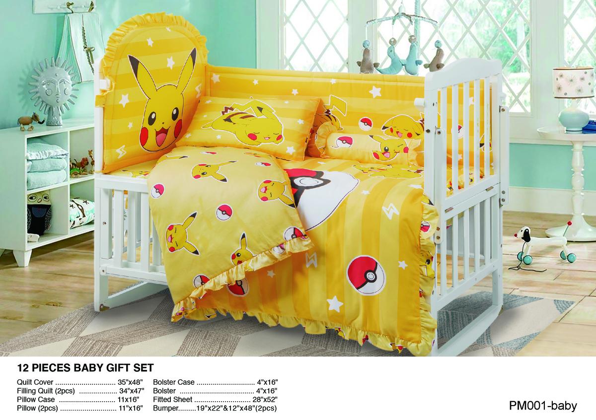 12件嬰兒套裝 Pokemon (PM001BBS00) (只限送貨,不設門市自取)