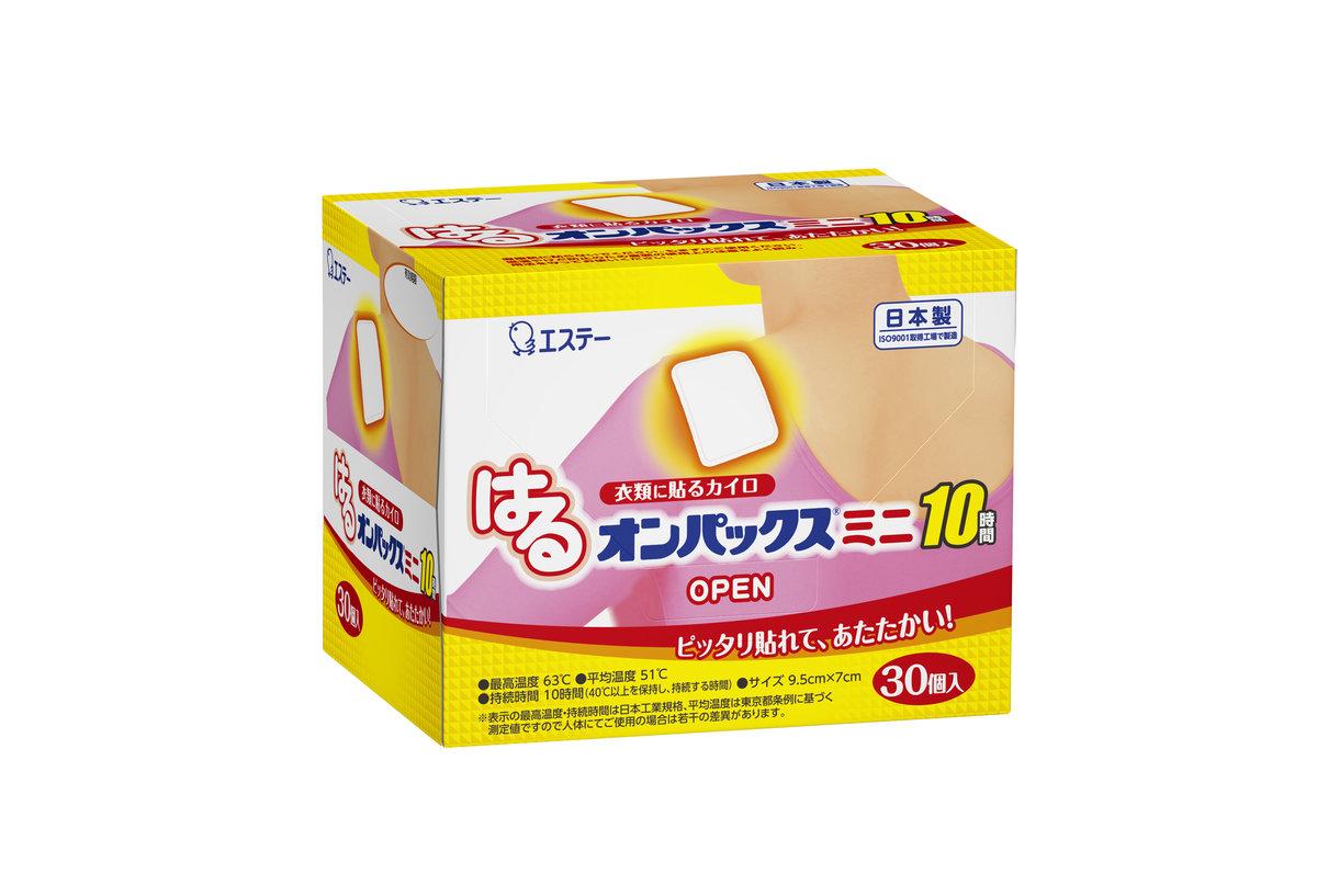 Classic mini hand warmer stick 30pcs (10hrs) 4052