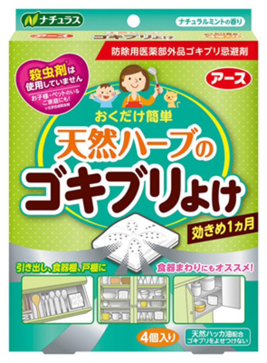 天然香草薄荷油驅曱甴盒子4個裝(219015)