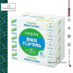 Nepia 激吸收抽取式抹手紙五盒裝 (吸油紙 廚房紙)      五盒每盒200枚(100抽)