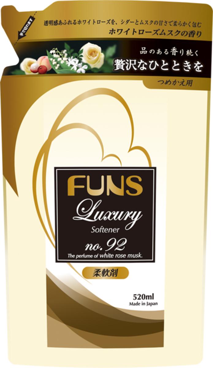 Japanese Platinum Rose Fragrance Softener No.92-RefillPack (210056)