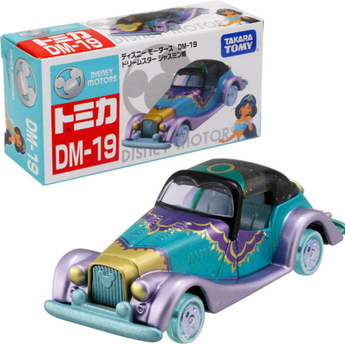 Japanese Version Disney Motors DM-19 Aladdin Jasmine Princess(115663)