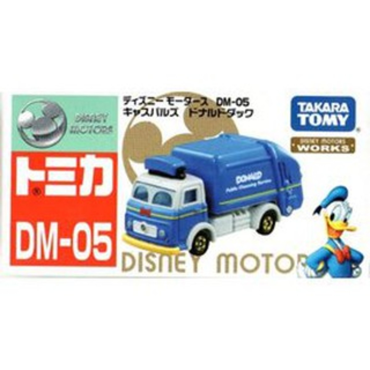 Japanese Version Disney Motors DM-05 Donald Duck Garbage Truck(894346)