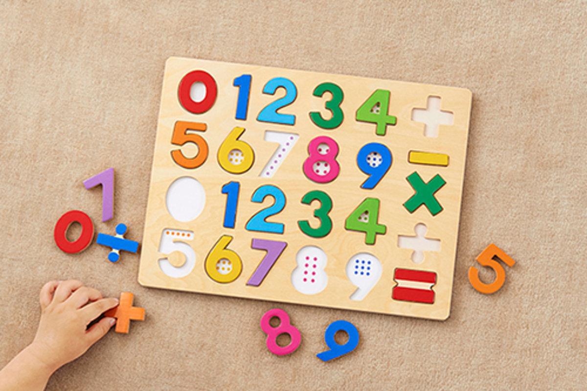 New Digital Puzzles