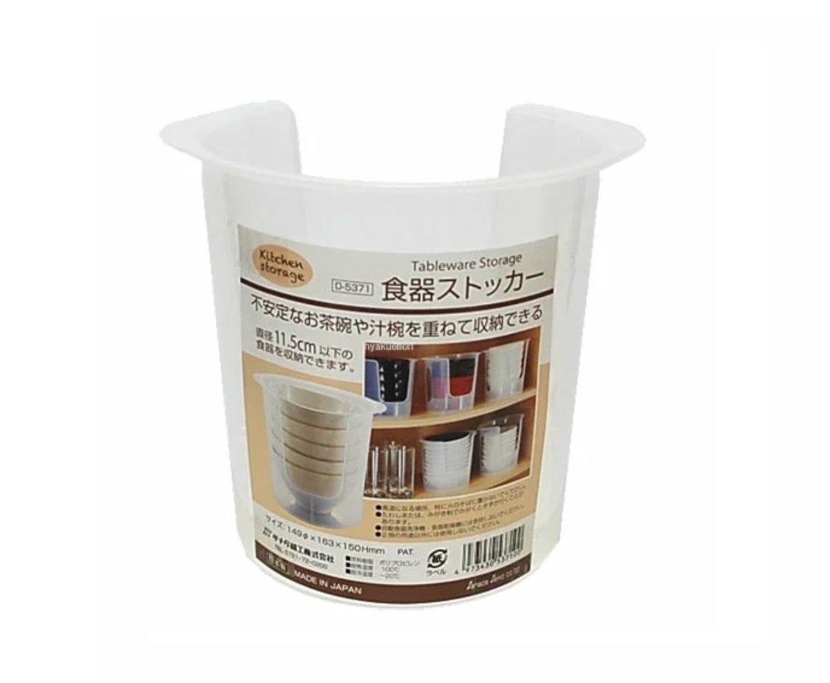 透氣圓形缺口桶狀可疊式碗架 - 小(537100)