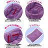 Inflatable Bathtub (Purple)(213247)