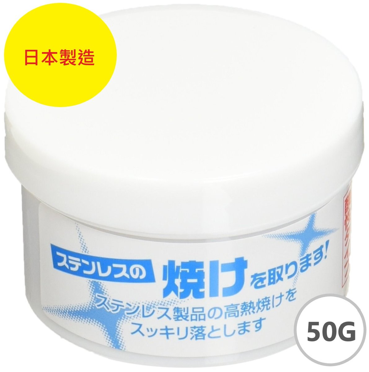 Stainless steel stain cleaner (061351)(Parallel Import goods)