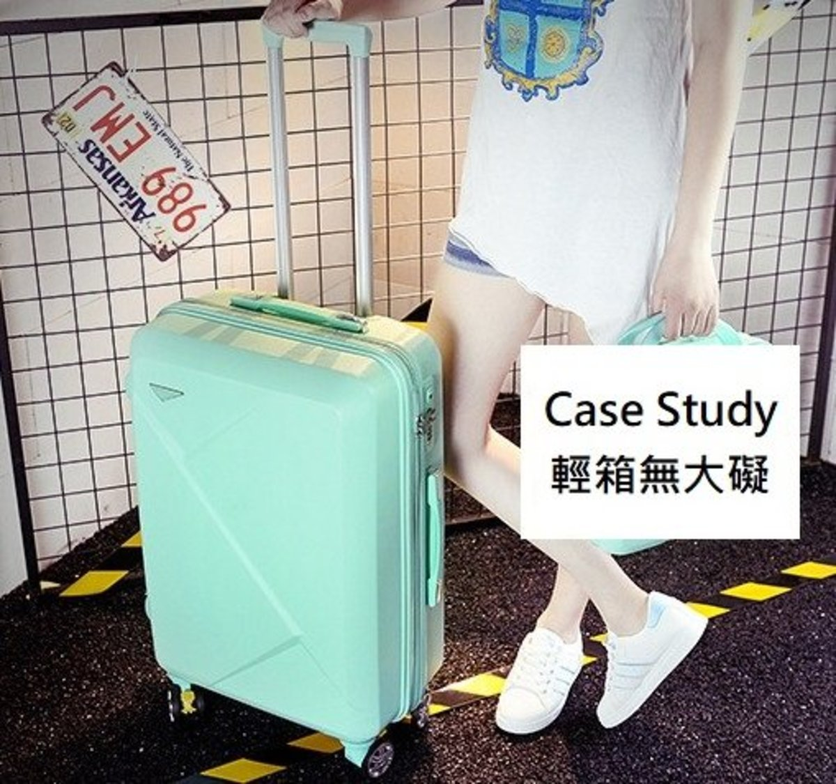HY series suitcase 20 inch(GR)(500-20)