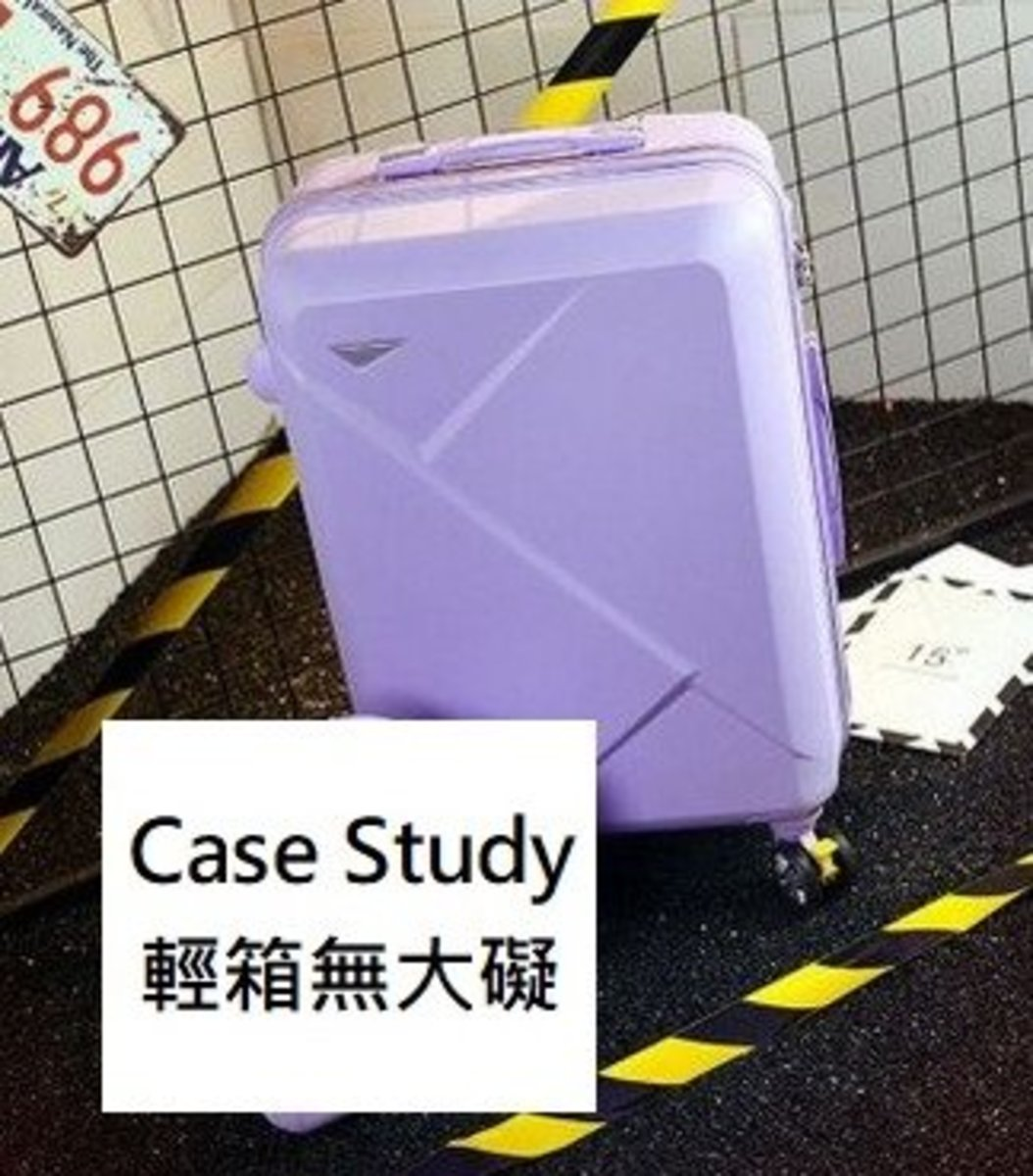 HY series suitcase 20 inch(PP)(500-20)