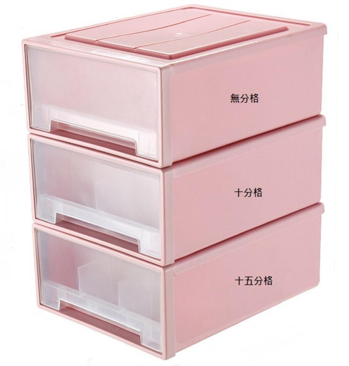 多用途內衣收納箱三個套裝-粉紅色(JG12-PK)