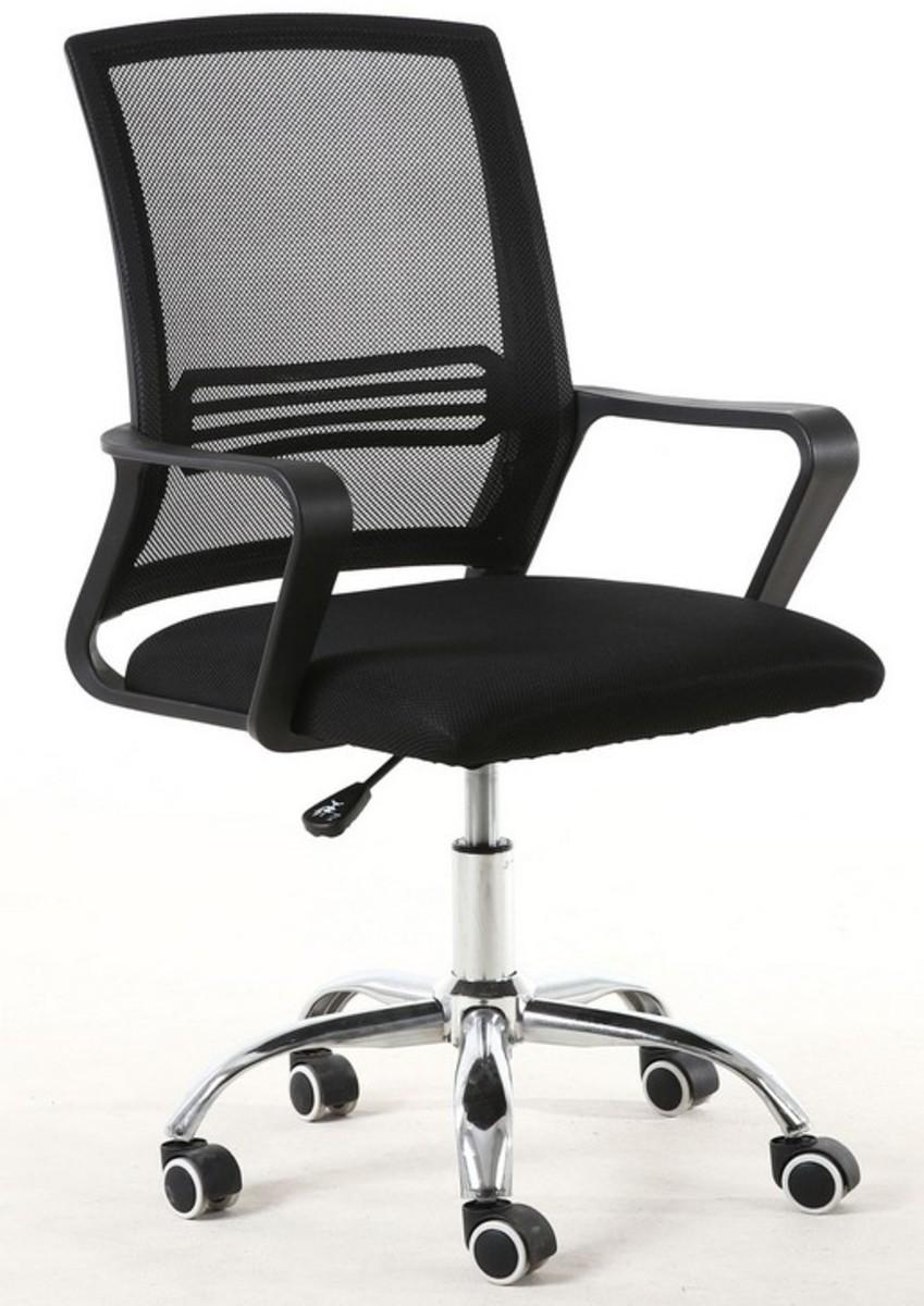 人體工學舒適電腦轉椅-黑(PS-209BK)
