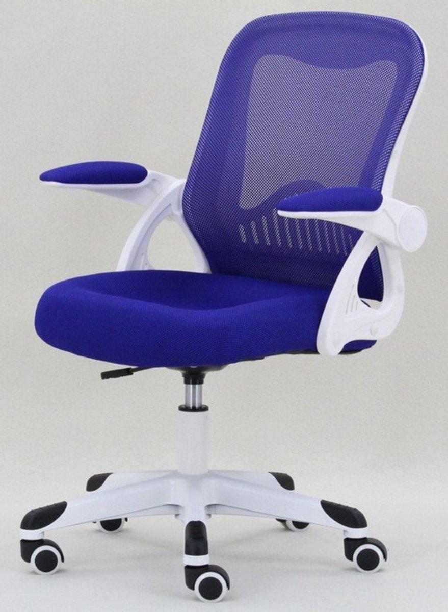 簡易安裝設計師人體工學電腦轉椅 - 藍 (PS-701BL)