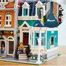 LEGO®Creator Expert 10270 Bookshop (Figure, Street)