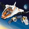 LEGO®City 60224 衛星太空站 (太空,積木)