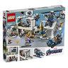 LEGO®Super Heroes 76131 Avengers Compound Battle (Marvel, Avengers)
