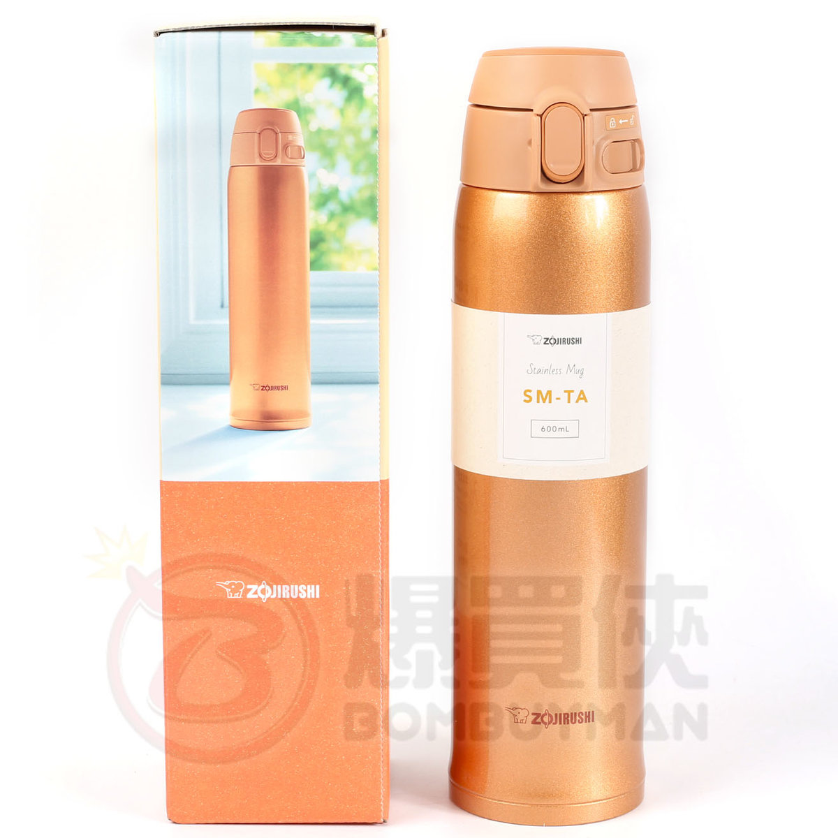 0.60L OneTouch Stainless Steel Thermal Bottle SM-TA60DM (Gold) (Parallel Import)