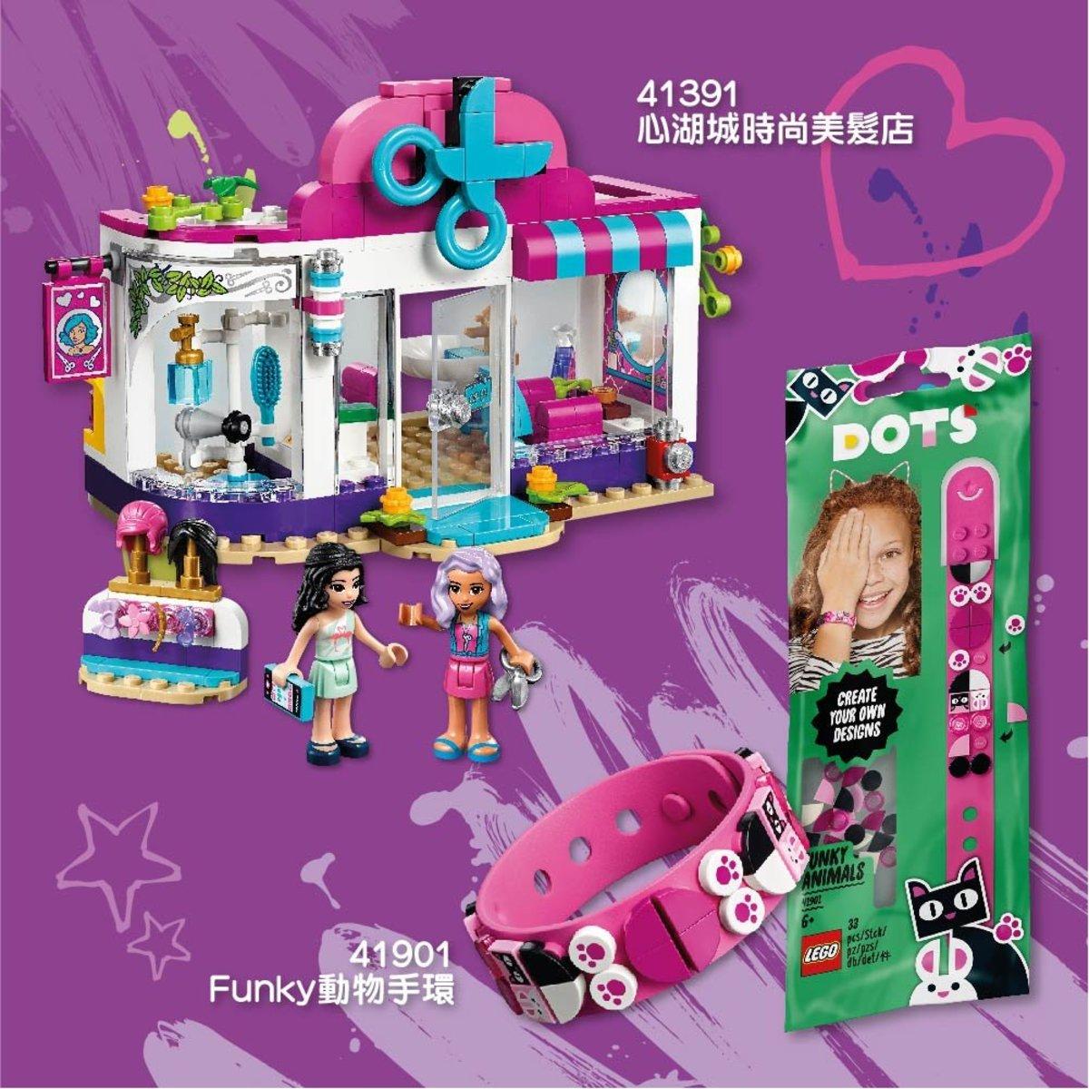 LEGO®  Funky Animals Bracelet x Heartlake City Hair Salon Set (Gift, Girl)