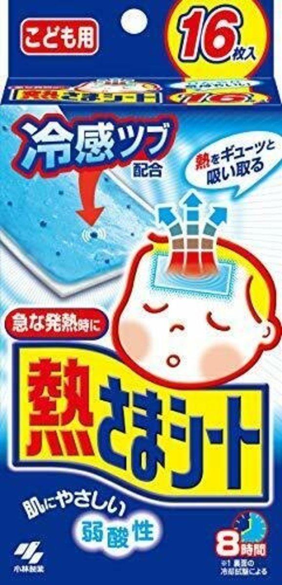 Kobayashi 小童退熱貼 (藍盒) 16枚(日本版)