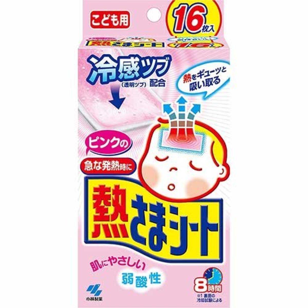 Kobayashi 小童退熱貼 (粉紅盒) 16枚(日本版)