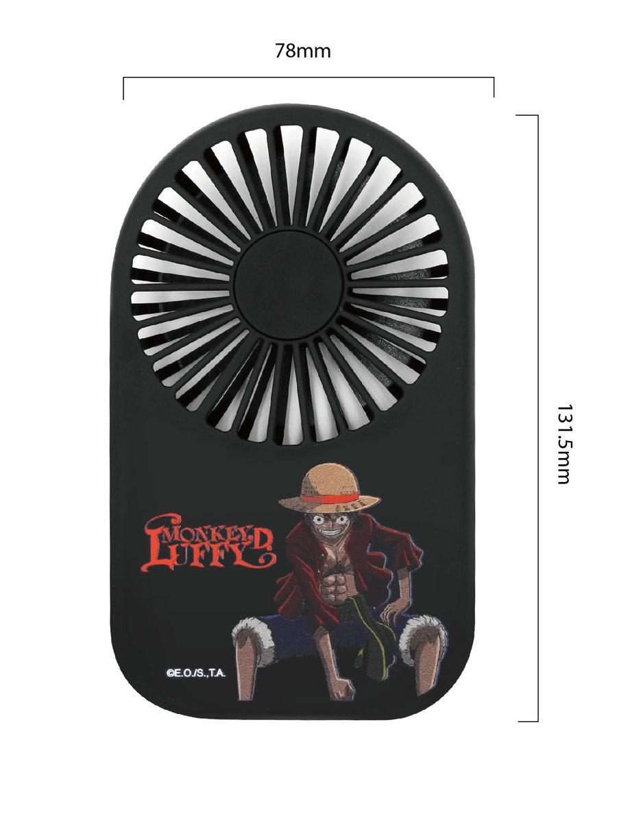 Monkey D. Luffy Portable Fan