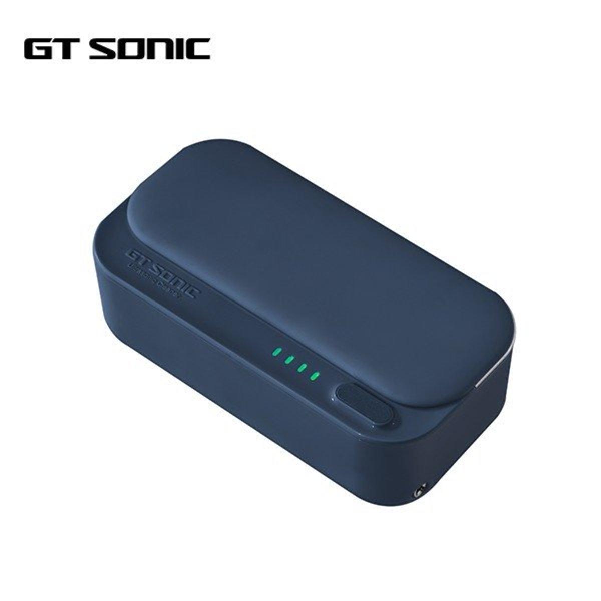 2020加強版 GT-X5 充電式 超聲波眼鏡清洗機 [藍色]
