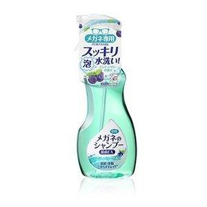 超除菌型眼鏡清洗液 200ml- 清涼藍莓