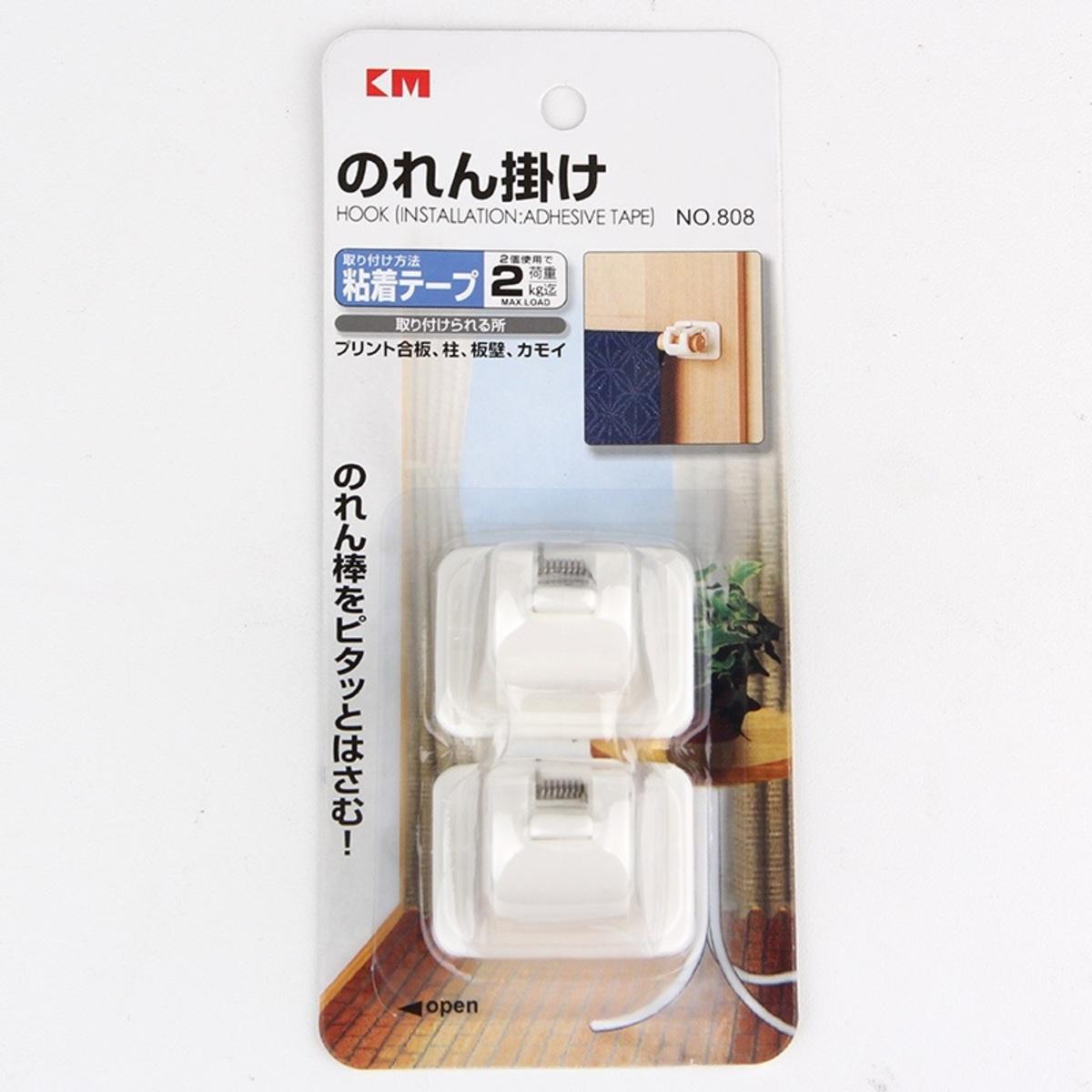 日本KM.808 掛桿端部掛夾 [2個裝]