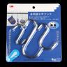 日本KM.532.卡裝金屬S鉤.電鍍鉻鐵絲掛鉤 [6枚入]